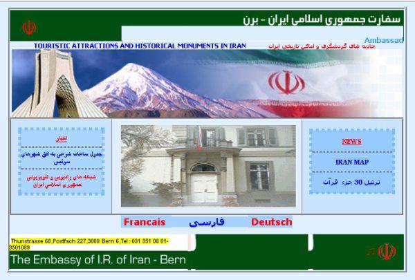 Snapshot der Homepage der iranischen Botschaft